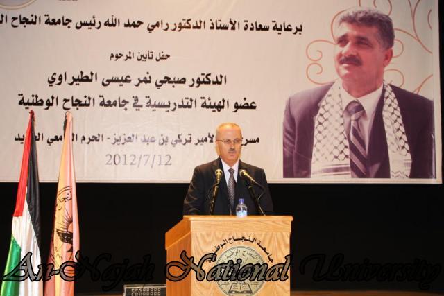 12.07.2012 حفل تأبين المرحوم د. صبحي الطيراوي 6