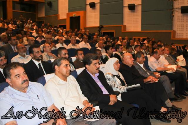 12.07.2012 حفل تأبين المرحوم د. صبحي الطيراوي 7