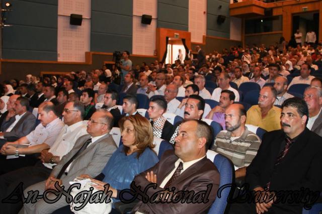 12.07.2012 حفل تأبين المرحوم د. صبحي الطيراوي 9