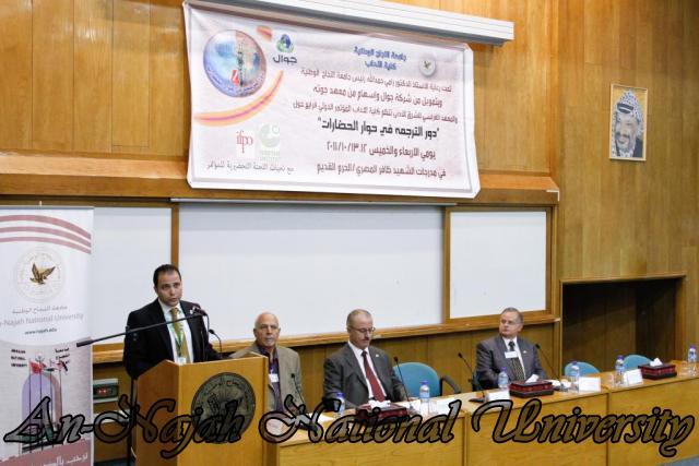 12.10.2011, مؤتمر الترجمة في حوار الحضارات الرابع 10