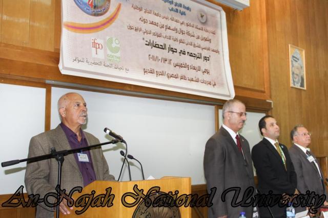 12.10.2011, مؤتمر الترجمة في حوار الحضارات الرابع 2