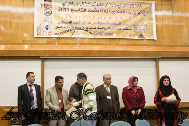 12.12.2011  مهرجان الأفلام الوثائقية التاسع 2011 11