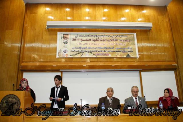 12.12.2011  مهرجان الأفلام الوثائقية التاسع 2011