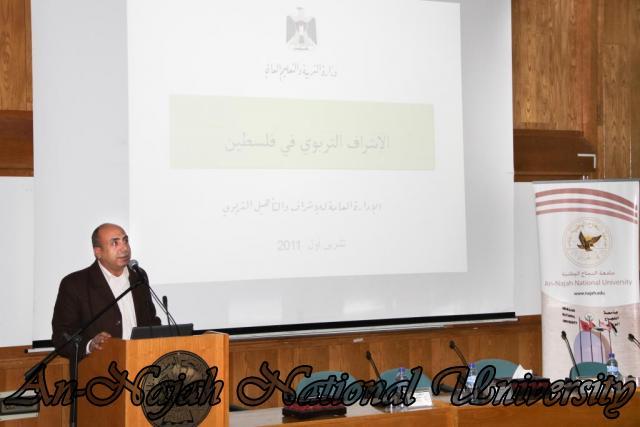 13.01.2012  ورشة عمل ملتقى الإرشاد التربوي 10