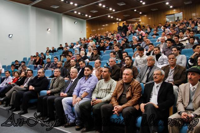 13.03.2012 ندوة الدكتور صائب عريقات، والدكتور ناصر اللحام 2
