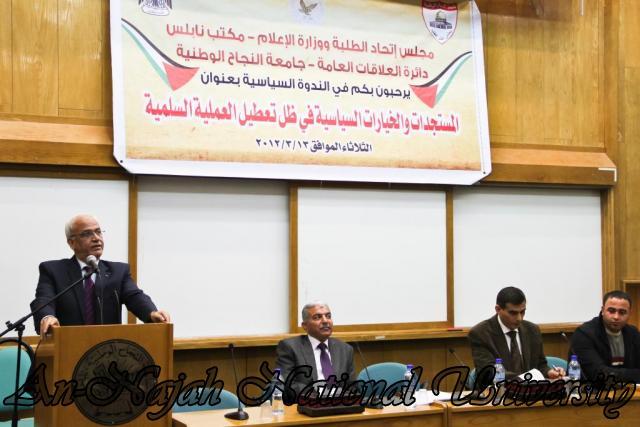 13.03.2012 ندوة الدكتور صائب عريقات، والدكتور ناصر اللحام 8