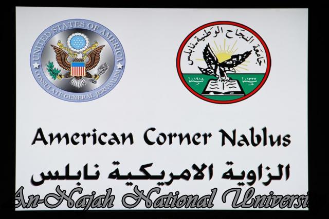 13.05.2012   افتتاح الزاوية الامريكية 5