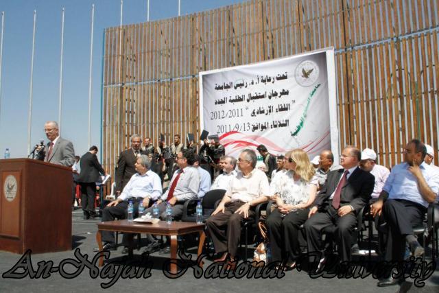 13.09.2011, حفل استقبال الطلبة الجدد 2011   عمادة شؤون الطلبة 6