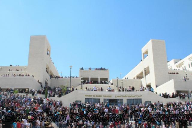 13.09.2011, حفل استقبال الطلبة الجدد 2011   عمادة شؤون الطلبة 7
