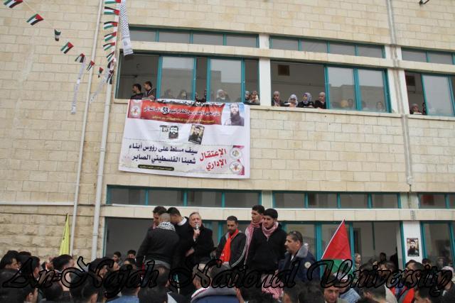 14.02.2012  وقفة تضامنية مع الاسير خضر عدنان 11