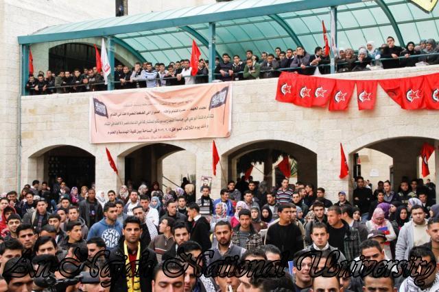 14.02.2012  وقفة تضامنية مع الاسير خضر عدنان 2