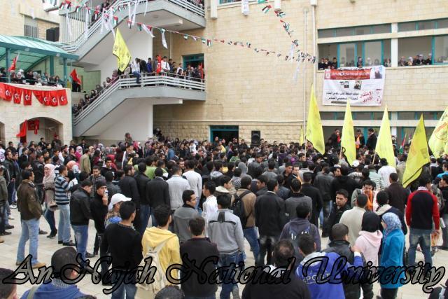 14.02.2012  وقفة تضامنية مع الاسير خضر عدنان 4