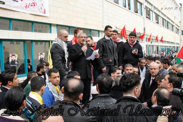 14.02.2012  وقفة تضامنية مع الاسير خضر عدنان 5