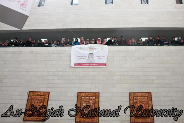 14.03.2012 معرض طلبة التصميم الجرافيكي في كلية الفنون الجميلة 2