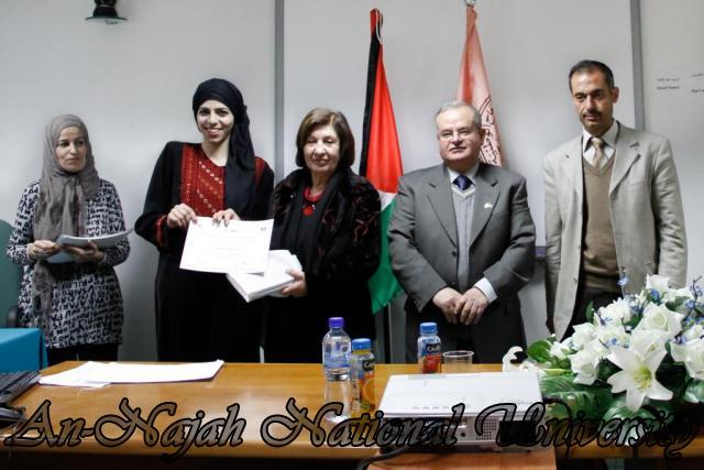 15.02.2012  حفل تخريج طلبة دورة الكتابة الابداعية 18