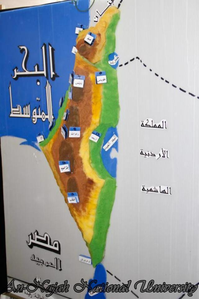 15.04.2012 معرض الوسائل التعليمية 2011 2012 12