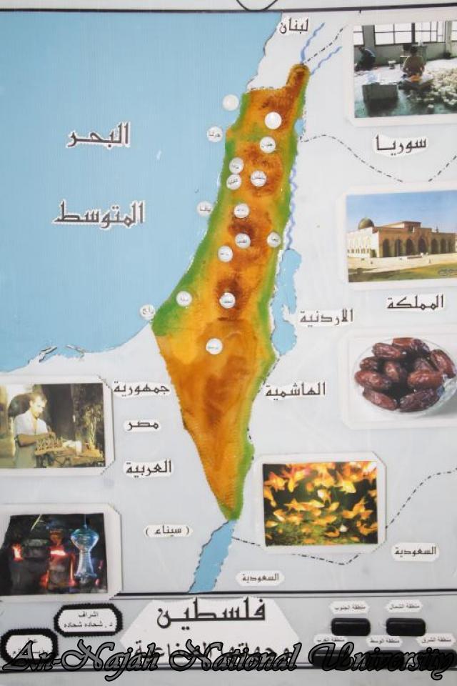 15.04.2012 معرض الوسائل التعليمية 2011 2012 16