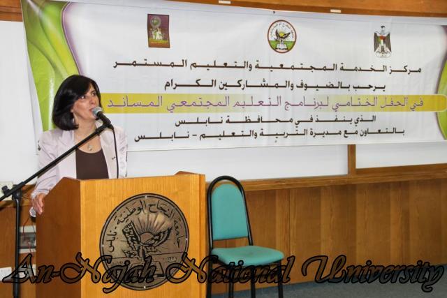 16.05.2012  الحفل الختامي لبرنامج التعليم المجتمعي المساند 11