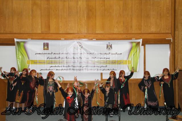 16.05.2012  الحفل الختامي لبرنامج التعليم المجتمعي المساند 14