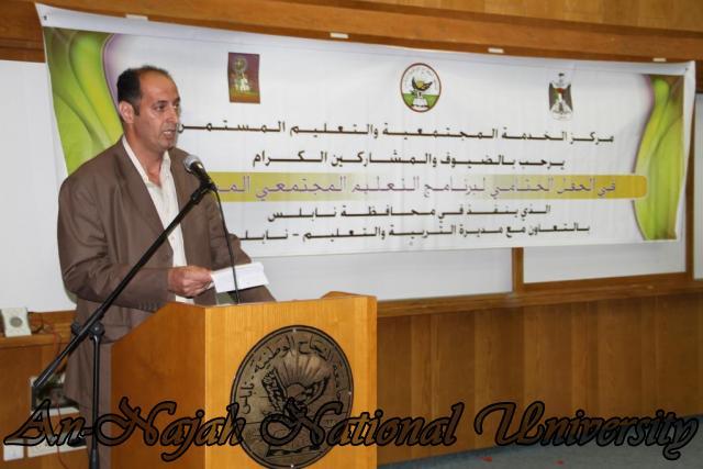 16.05.2012  الحفل الختامي لبرنامج التعليم المجتمعي المساند 15