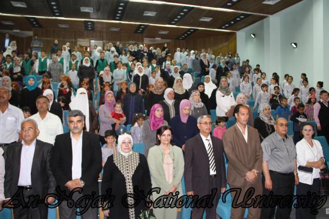 16.05.2012  الحفل الختامي لبرنامج التعليم المجتمعي المساند 2