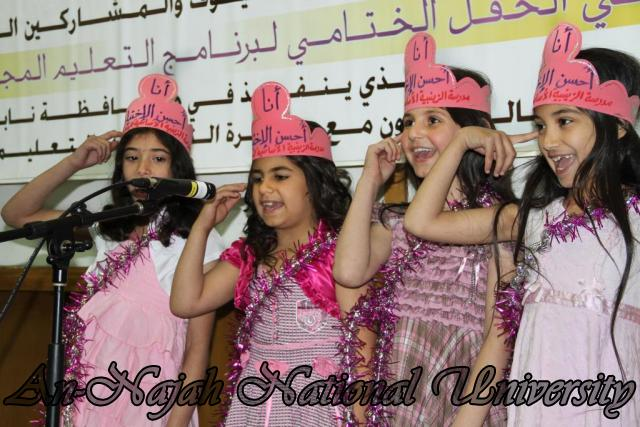 16.05.2012  الحفل الختامي لبرنامج التعليم المجتمعي المساند 21