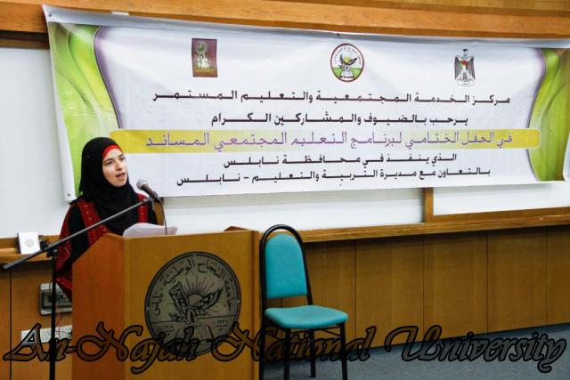 16.05.2012  الحفل الختامي لبرنامج التعليم المجتمعي المساند 3