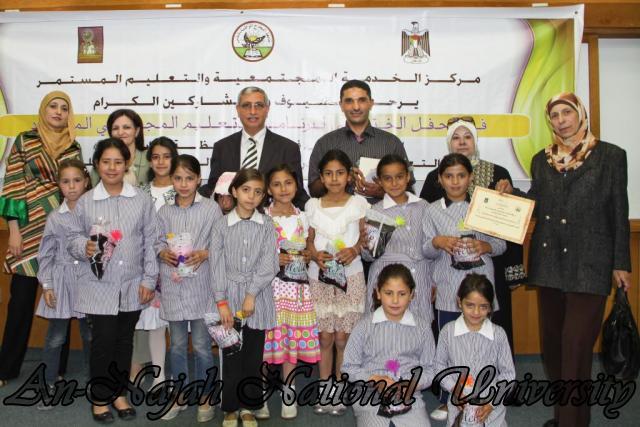 16.05.2012  الحفل الختامي لبرنامج التعليم المجتمعي المساند 35