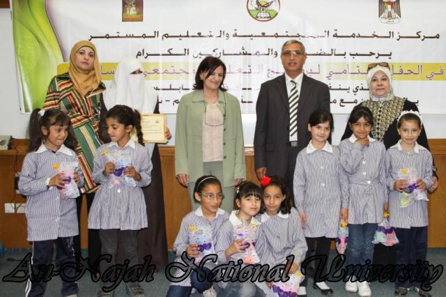 16.05.2012  الحفل الختامي لبرنامج التعليم المجتمعي المساند 39