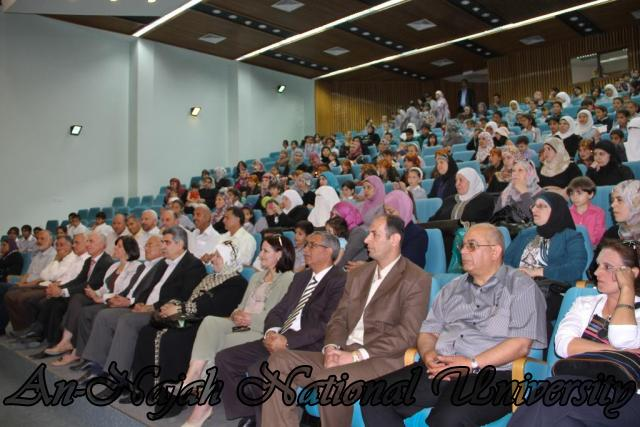 16.05.2012  الحفل الختامي لبرنامج التعليم المجتمعي المساند 4