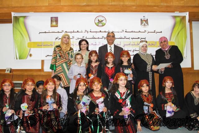 16.05.2012  الحفل الختامي لبرنامج التعليم المجتمعي المساند 40