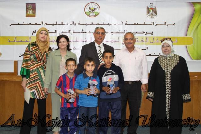 16.05.2012  الحفل الختامي لبرنامج التعليم المجتمعي المساند 41