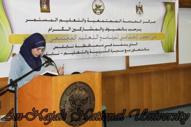 16.05.2012  الحفل الختامي لبرنامج التعليم المجتمعي المساند 5