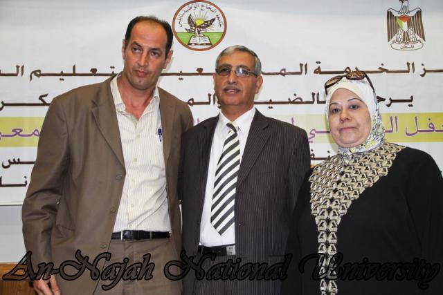16.05.2012  الحفل الختامي لبرنامج التعليم المجتمعي المساند 52