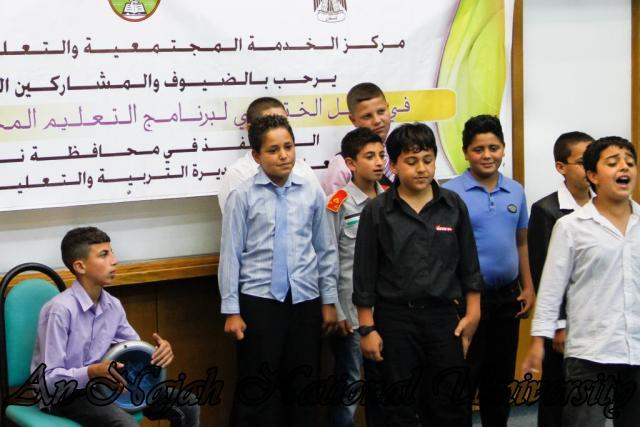 16.05.2012  الحفل الختامي لبرنامج التعليم المجتمعي المساند 7
