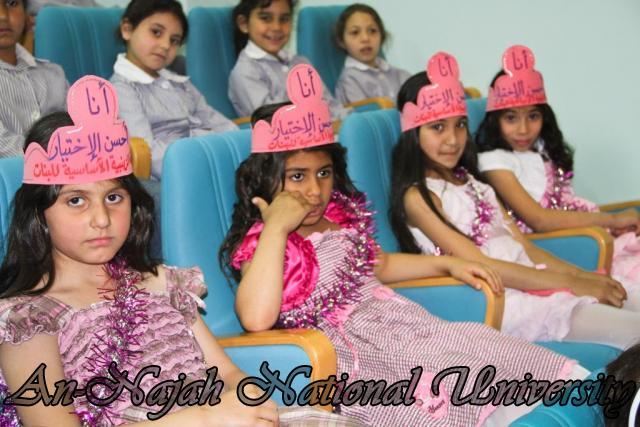 16.05.2012  الحفل الختامي لبرنامج التعليم المجتمعي المساند 8