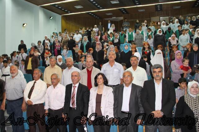 16.05.2012  الحفل الختامي لبرنامج التعليم المجتمعي المساند