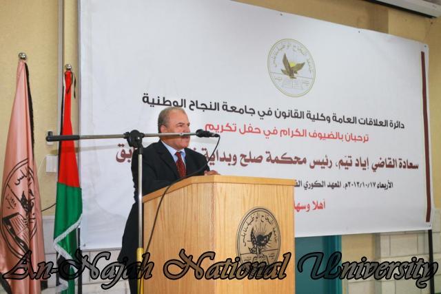 17.10.2012, حفل تكريم القاضي إياد تيم 10