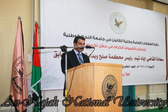 17.10.2012, حفل تكريم القاضي إياد تيم 11