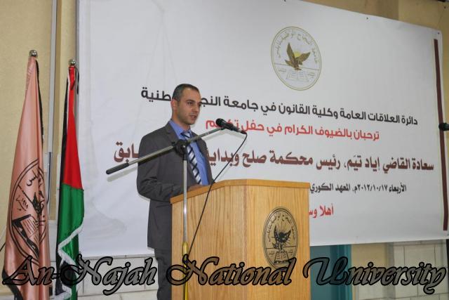 17.10.2012, حفل تكريم القاضي إياد تيم 3