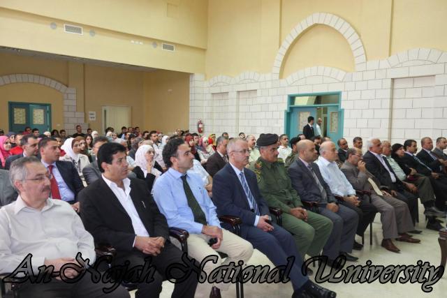 17.10.2012, حفل تكريم القاضي إياد تيم 4