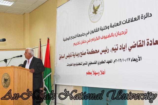 17.10.2012, حفل تكريم القاضي إياد تيم 5