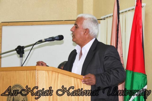17.10.2012, حفل تكريم القاضي إياد تيم 6