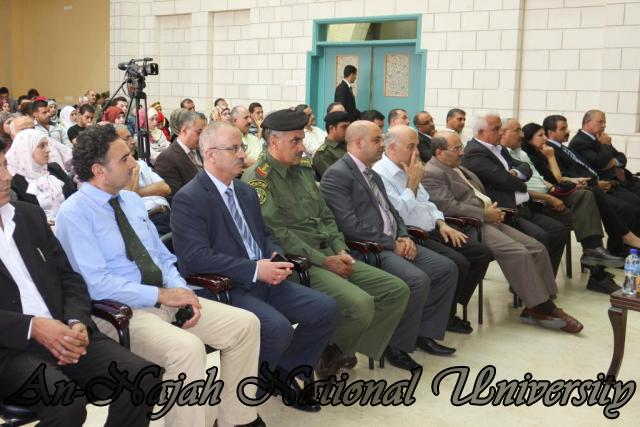 17.10.2012, حفل تكريم القاضي إياد تيم 7