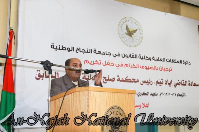 17.10.2012, حفل تكريم القاضي إياد تيم 8