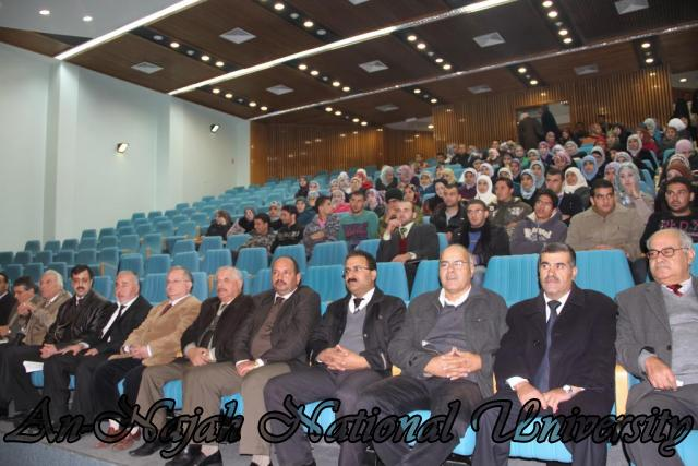 17.11.2011 تكريم أساتذة قسم اللغة العربية 8