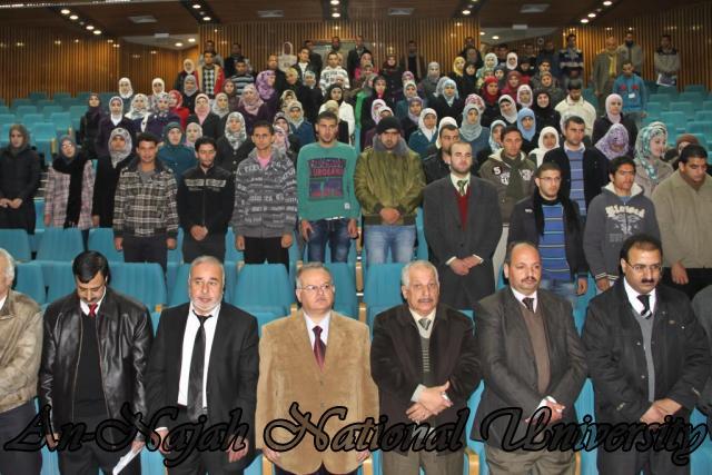 17.11.2011 تكريم أساتذة قسم اللغة العربية