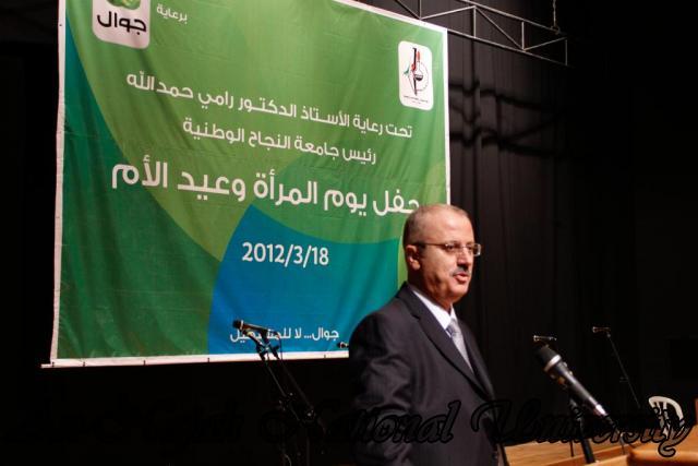 18.03.2012 حفل نقابة العاملين لتكريم العاملات في الجامعة 4