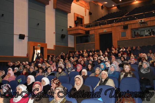 18.03.2012 حفل نقابة العاملين لتكريم العاملات في الجامعة 5