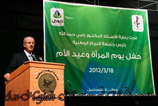 18.03.2012 حفل نقابة العاملين لتكريم العاملات في الجامعة 7